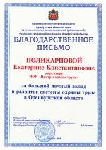 nagrada_33