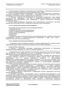 ФЗ (4)